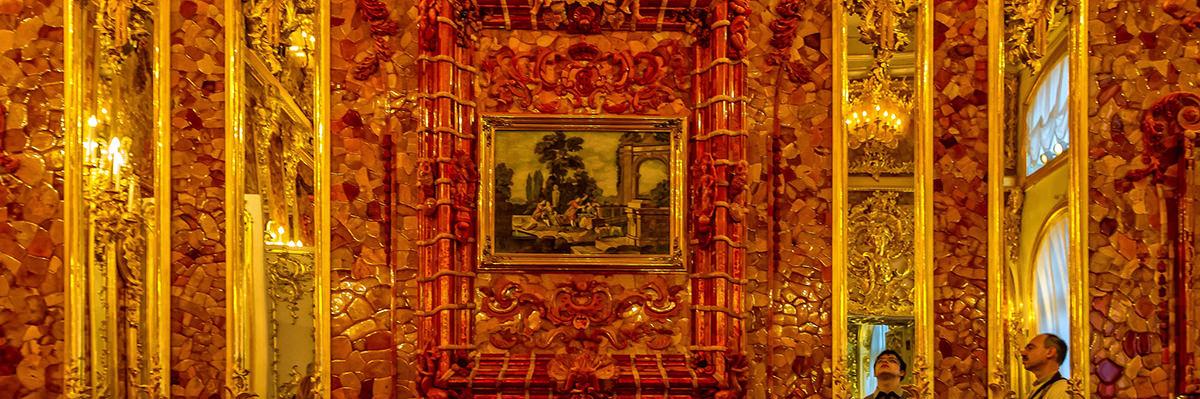 chambre d`ambre a tsarskoye selo
