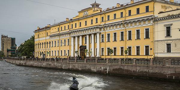 le palais Youssoupov sur la Moika Saint Petersbourg