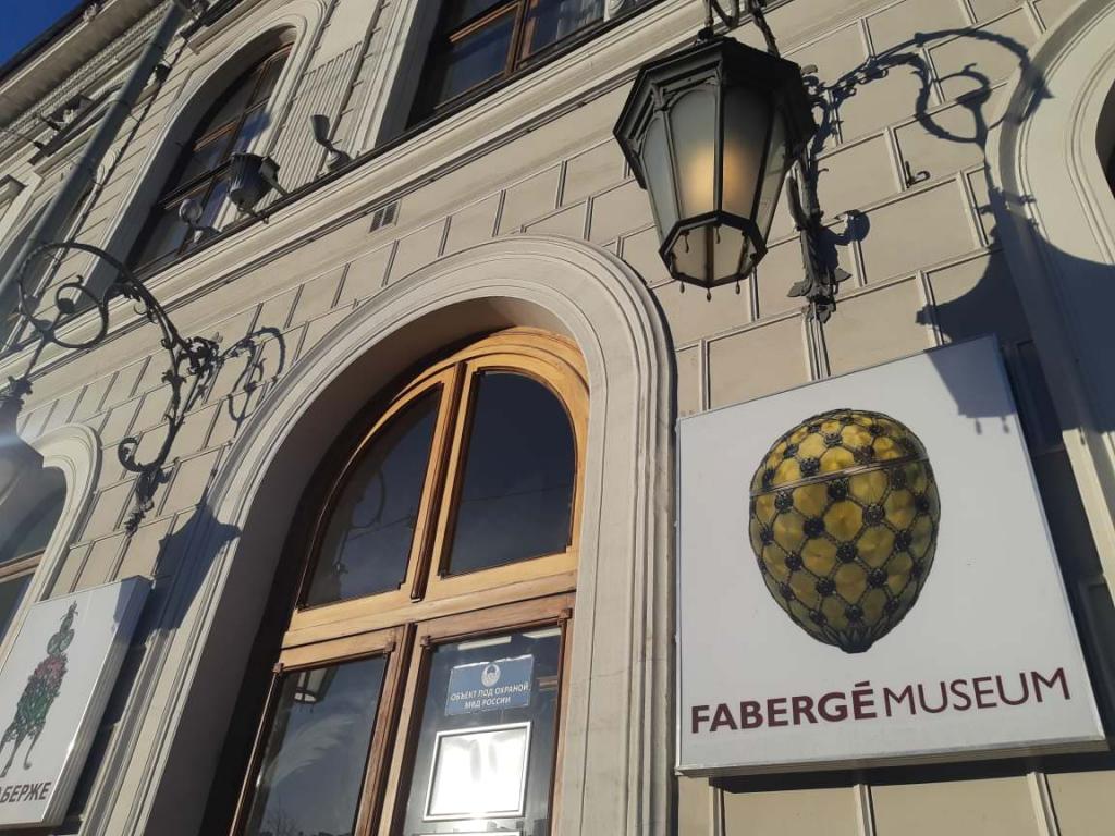 Musée Fabergé: visites guidées, collections, horaires, tickets [MISE A JOUR 2019]